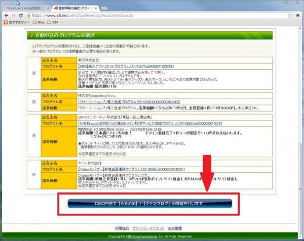 2013_08_20_15_39_04_R