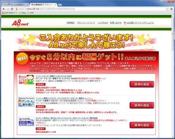 2013_08_20_15_39_39_R