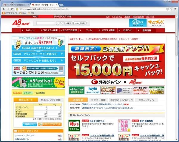 2013_08_20_15_40_16_R