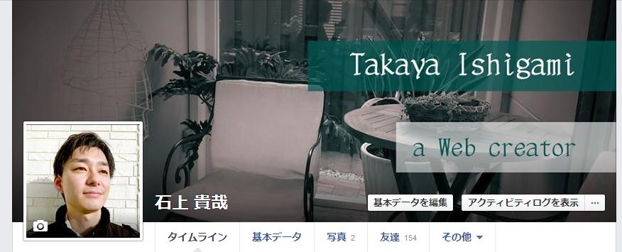Facebookpage5