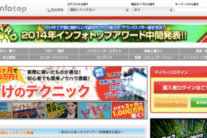 Screenshot at 7月 31 00-30-09