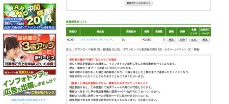 Screenshot at 8月 04 17-18-03