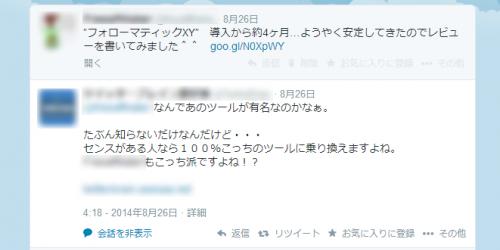 Screenshot_53