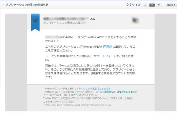 twitter1-2
