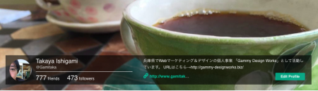 スクリーンショット 2014-12-01 0.28.49