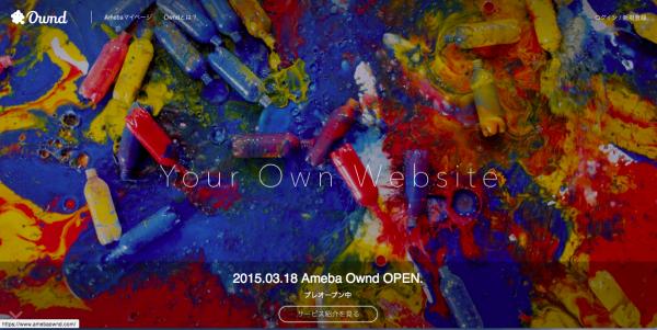 スクリーンショット 2015-03-08 10.22.16