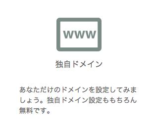 スクリーンショット 2015-10-10 23.09.26
