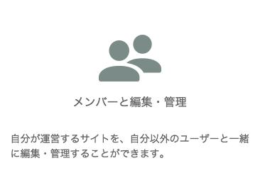 スクリーンショット 2015-10-10 23.43.08