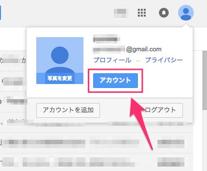 受信トレイ_-_gamitaka01_gmail_com_-_Gmail 2