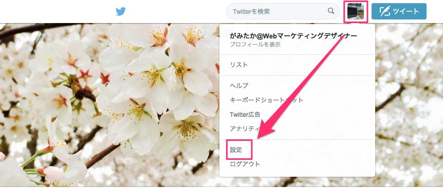 がみたか_Webマーケティングデザイナー__gamitaka03_さん___Twitter