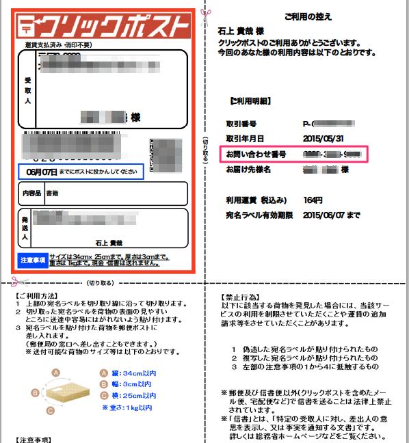 19_ダウンロード_-_OPROARTS_Prime