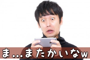 PAK75_gyoe-20141221140222-thumb-1000xauto-12511