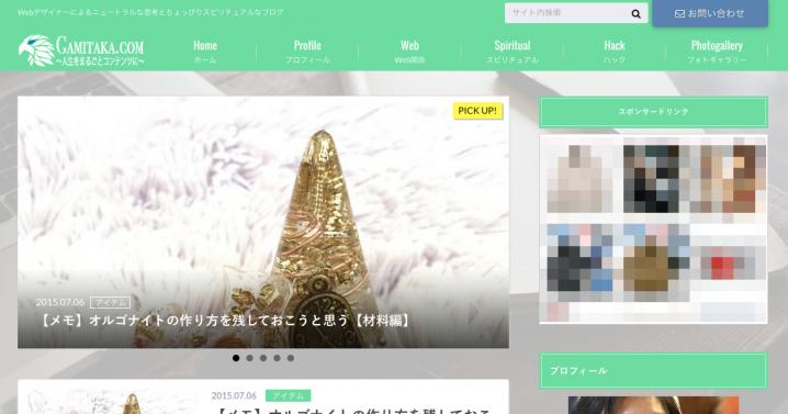 がみたか_com