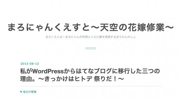 スクリーンショット 2015-08-14 0.01.02