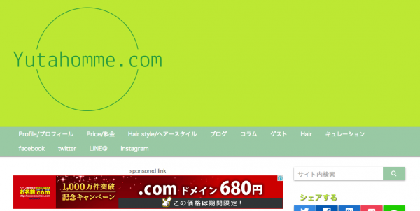 yutahomme.com|中村優太のblog
