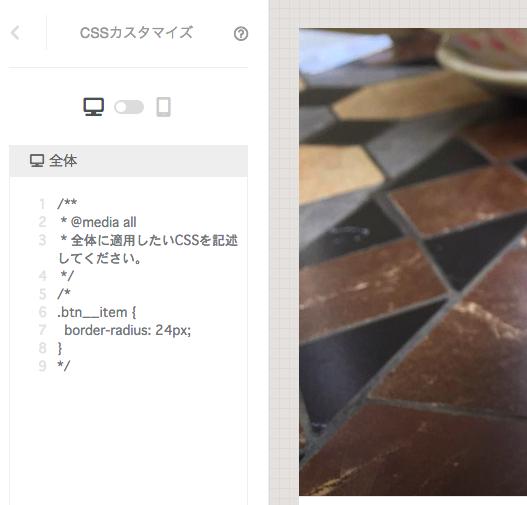 スクリーンショット 2015-10-11 10.29.48