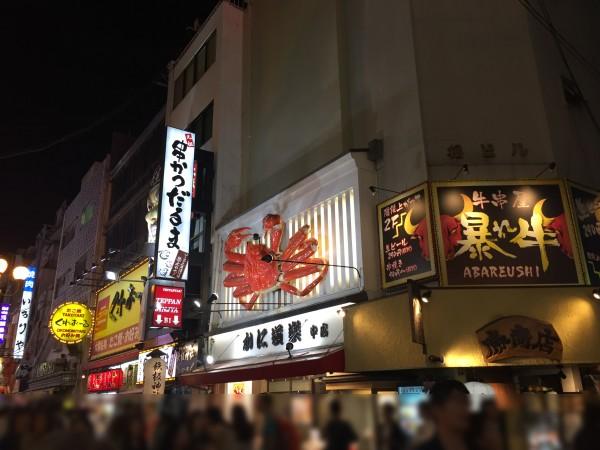大阪繁華街の一コマ。