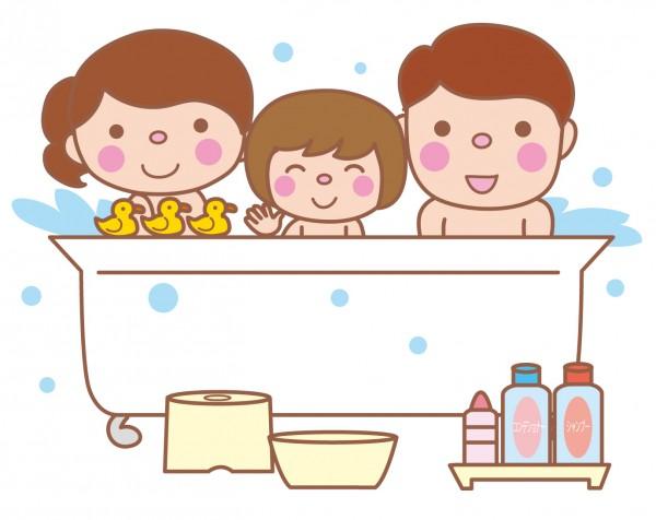 家族みんなでお風呂