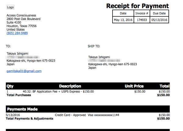 クレジットカードの支払いメール