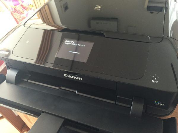 CanonGM7730