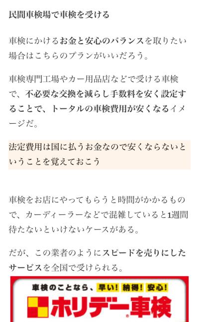 ampsp1