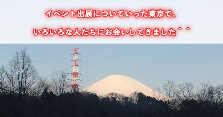 アイキャッチ東京3-18