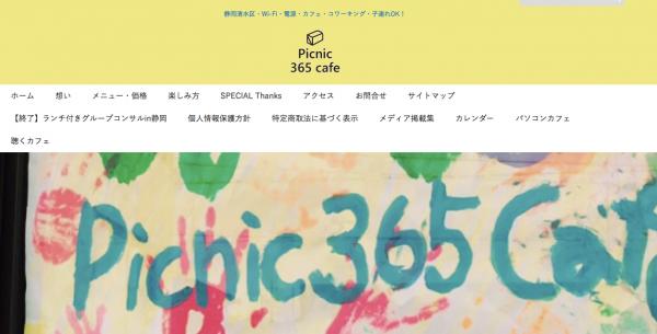 Picnic365cafe