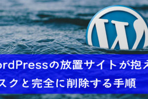 wordpress-uninstall